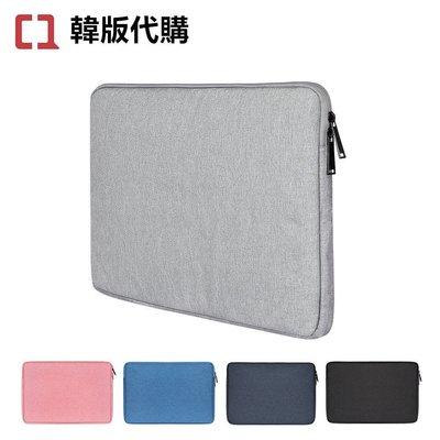 酷喜.韓國 內膽包 macbook 13 14 15 超薄 平板筆記本電腦包 收納包 筆電