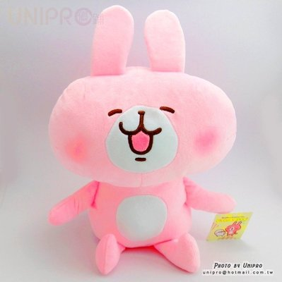 【UNIPRO】Kanahei 卡娜赫拉的小動物 粉紅兔兔 38公分 絨毛玩偶 娃娃 三貝多正版授權