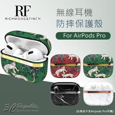 小鬼| Richmond&Finch 防摔殼 RF 保護殼 耳機保護殼 耳機殼 適用於AirPods Pro Airpods