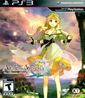 【二手遊戲】PS3 愛夏的煉金工房 黃昏大地之煉金術士 Atelier Ayesha 中文版【台中恐龍電玩】