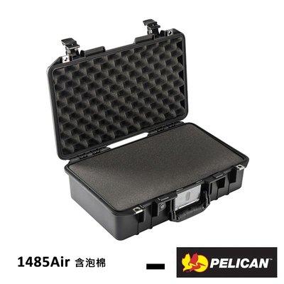 【EC數位】美國 派力肯 PELICAN 1485Air 超輕 氣密箱 含泡棉 Air 防撞箱 防水 防塵