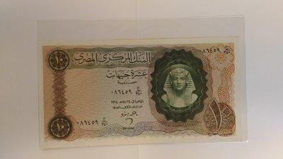 埃及(Egypt), 1961年, 10 Pound, UNC全新, 稀少紙鈔!!!