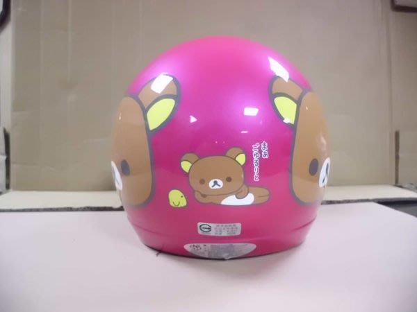 GIFT41 4165本通 三重店 拉拉熊 RILAKKUMA 小童半罩式 安全帽 - 亮面桃色 側趴懶洋洋 1308070003-2