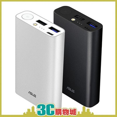 【原廠公司貨】華碩  ASUS ZenPower 10050C QC3.0 華碩行動電源 快速充電 USB-C TYPE