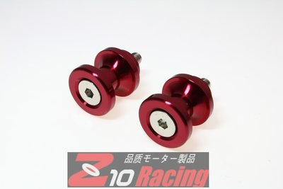 Z10R CNC紅色駐車球M8款適用 HONDA CBR150R CB300R CBR300R 重機 街車 跑車