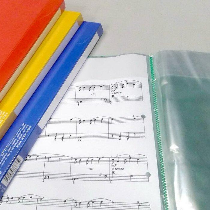☆唐尼樂器︵☆台灣專利製造 美麗家 不反光 固定頁樂譜夾 A4 附20入資料夾(可放40頁) 可直接書寫