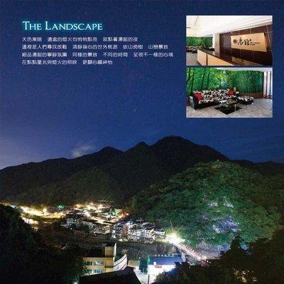 【休閒JACK】烏來 - 湯館溫泉 - 景觀湯屋 - 使用90分鐘 + 飲料2杯