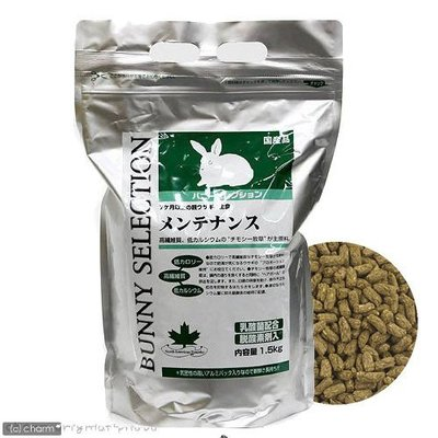 *COCO*日本BUNNY SELECTION處方成兔飼料-肥胖兔用1.5kg(綠包)~YEASTER彈鋼琴兔