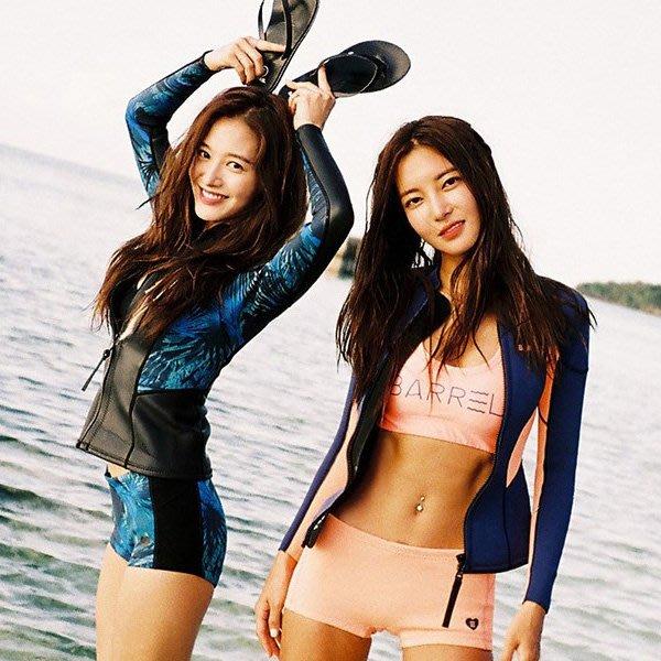 韓國潛水服女士分體拉長袖防曬浮潛服速干沖浪服水母衣套裝泳衣