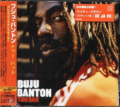 K - Buju Banton - Too Bad - 日版 +1BONUS - NEW