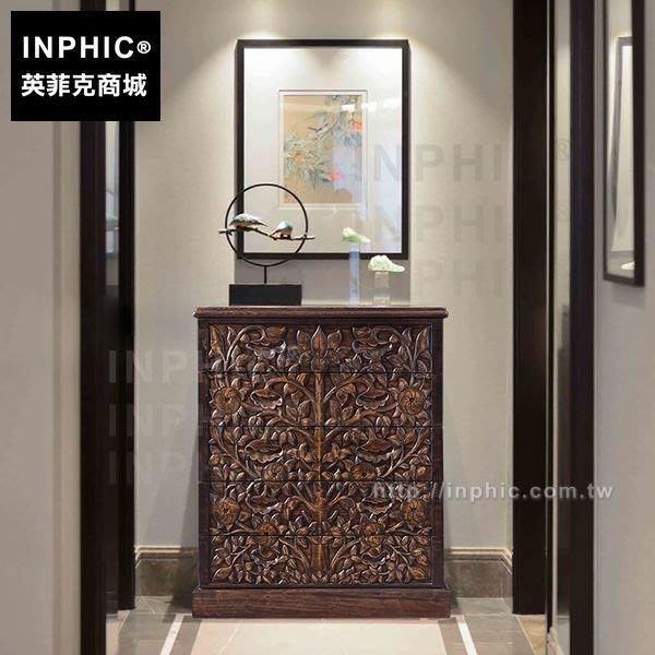INPHIC-東南亞傢俱儲物櫃五斗櫃櫃子玄關中式客廳_FMG3