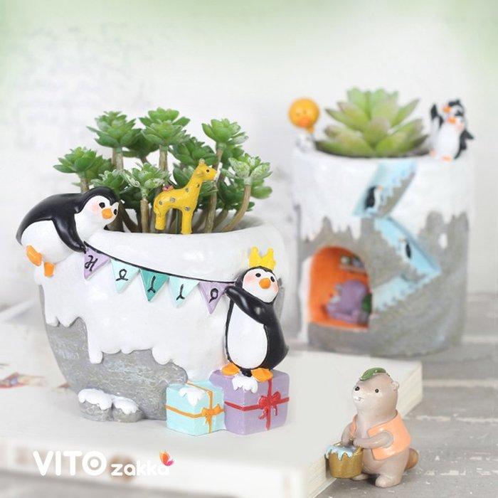 冰雪企鵝微景觀造型花盆☆ VITO zakka ☆ 創意家居裝飾品 多肉微景觀