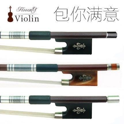 【民族乐器】手工小提琴琴弓子專業演奏級天然白馬尾巴西蘇木桿 H3123D