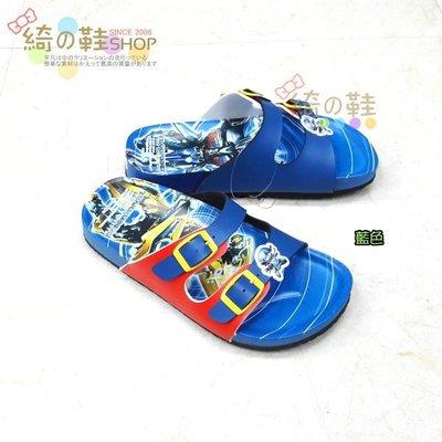 ☆綺的鞋鋪子☆【變形金剛】 100 藍色 90 中童 軟木風格拖鞋 兒童勃肯拖鞋 台灣製造MIT