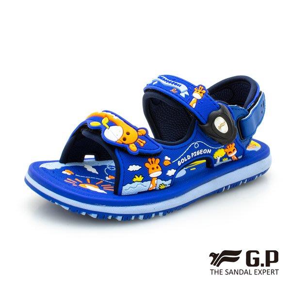 鞋鞋樂園-超取免運-GP-吉比-阿亮代言-可愛長頸鹿兒童涼鞋-兩用鞋-磁扣設計-穿脫方便-GP涼鞋-G9214BB-20