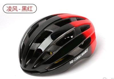 清倉大拍賣~超流線空氣力學帽(媲美Giro Synthe Helmet自行車安全帽空氣動力帽)Giro.KASK.POC