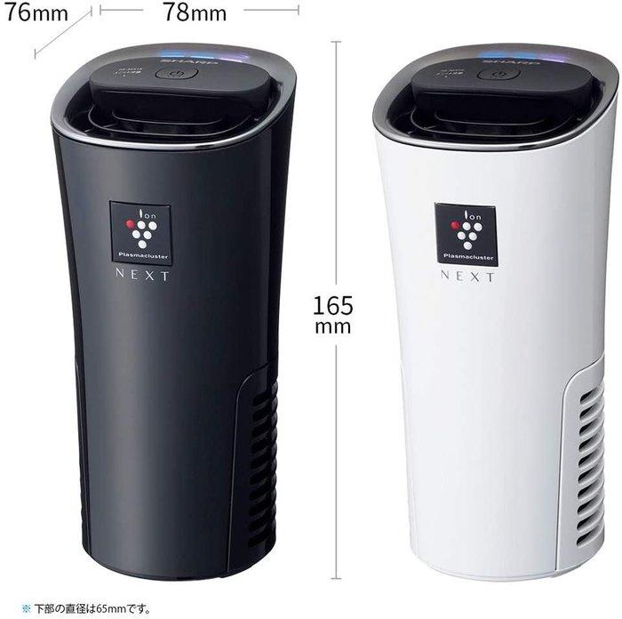 日本代購  SHARP 夏普 IG-MX15 車用 空氣清淨機 最高濃度 NEXT50000 USB 負離子 消臭 除臭