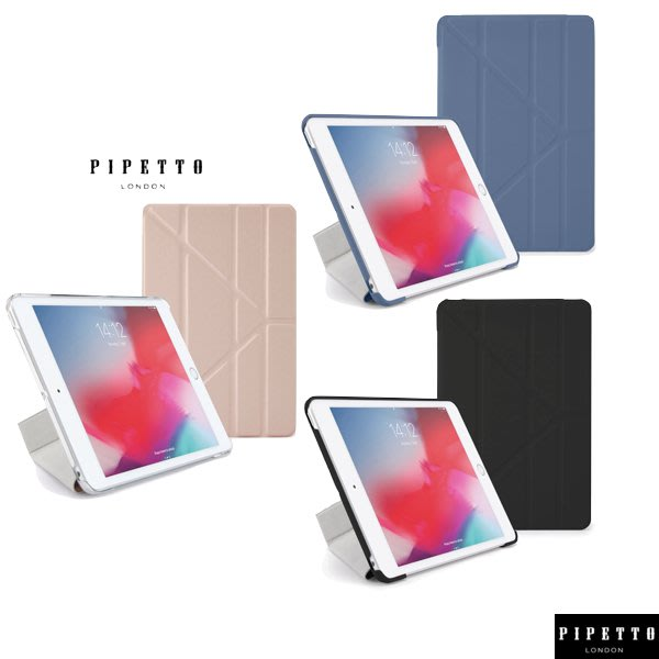 PIPETTO Origami iPad mini 5 / mini 4 多角度多功能保護套