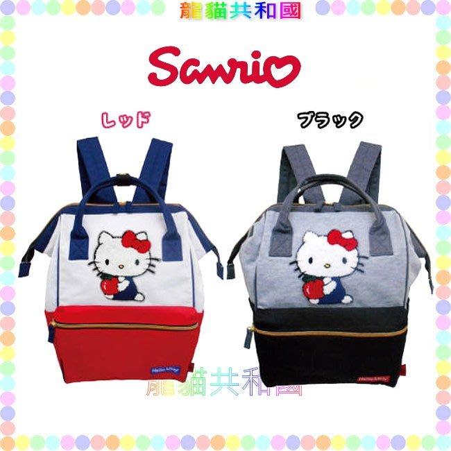 ※龍貓共和國※日本進口《SANRIO三麗鷗HELLO KITTY凱蒂貓 刺繡紅藍款 大開口雙肩後背包 休閒旅行包 書包》
