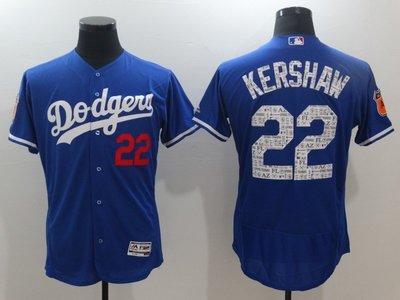 運動專用~Dodgers棒球服MLB道奇隊球衣22號KERSHAW灰白藍色刺繡短袖訓練服