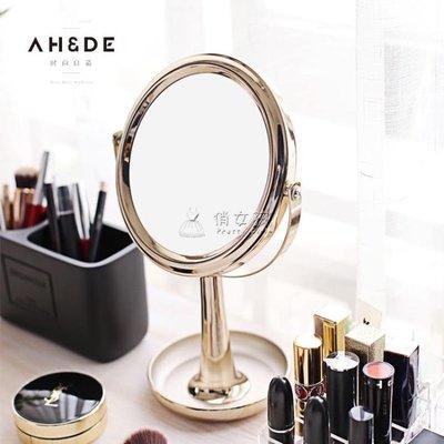 臺式化妝鏡 金色化妝鏡子書桌臺式ins化妝鏡放大化妝鏡少女鏡子臺式臺面鏡 【粉紅記憶】