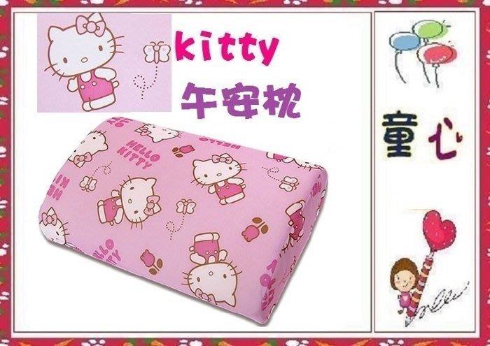 Hello kitty 記憶枕 午安枕 薰衣草芳香幫助舒眠兒童枕頭 台灣製記憶枕◎童心玩具1館◎