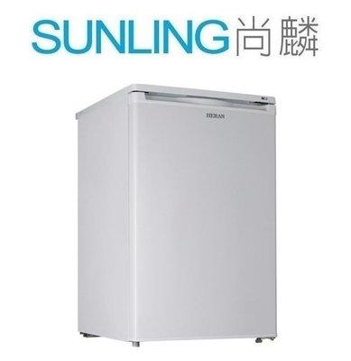尚麟SUNLING 禾聯 84L HFZ-B0951 直立式冷凍櫃 冷凍庫/冰箱/冰櫃 迷你百搭 四星急凍 來電優惠