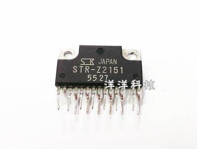 【洋洋科技】SanKen 電源IC STR-Z2151 (12P/SIP) #0504
