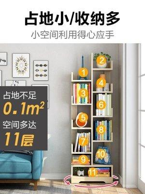 書架書架落地兒童簡約現代書櫃經濟型桌上小置物架學生家用省空間 LX 衣間迷你屋 交換禮物