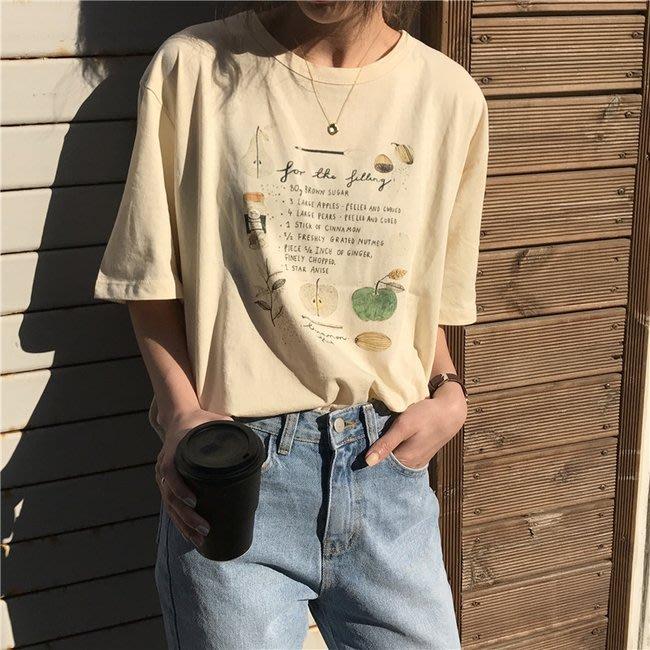 FINDSENSE G6 正韓女裝上衣 可愛白色打底簡約慵懶衫長版素T棉T圓領寬鬆T短袖女T恤網紅商品女t-shirt