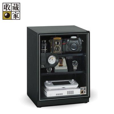 【妮可3C】收藏家 65公升 暢銷經典電子防潮箱 AD-66P