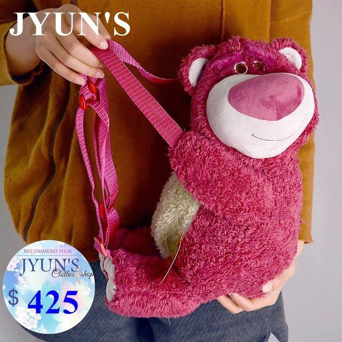 JYUN'S 實拍 日系草莓熊勞蘇熊抱哥毛絨公仔雙肩背包兒童包後背包 1款 預購