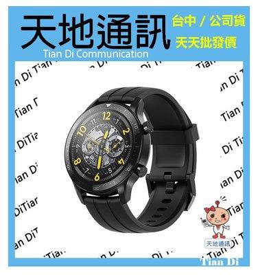 《天地通訊》realme Watch S Pro 智慧手錶 1.39吋 雙衛星定位系統 全新預購※