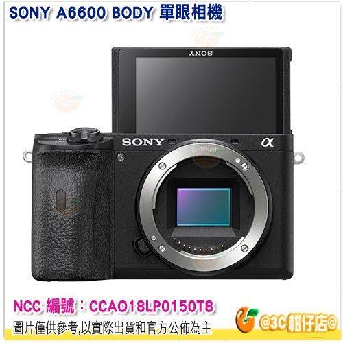 SONY A6600 BODY 單眼相機 微單眼機身 4K 翻轉螢幕 五軸防手震 α6600  索尼公司貨