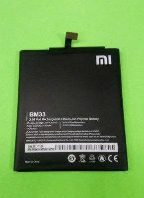 【南勢角維修】小米4i 全新電池 維修完工價500元 全國最低價