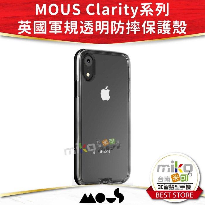 台南【MIKO米可手機館】Mous iPhone X/Xs/XR/XS MAX 透明 Clarity 軍規防摔保護殼