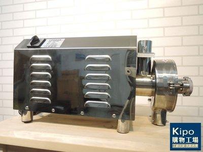 KIPO-熱銷不銹鋼五穀雜糧磨粉機1.5KW商用自用電動中藥粉碎機 營業用 可移動式-NOK0032S4A