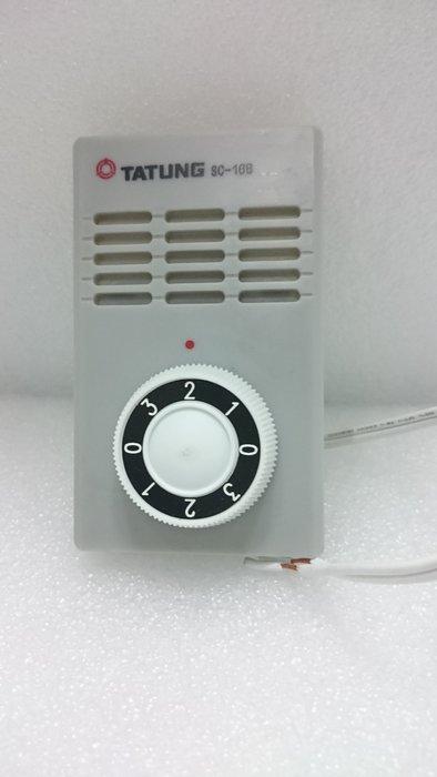EQ-SC-16B風扇-迴旋吊扇 風量控制器 風量大小調控 遙控器 (無BOX盒)