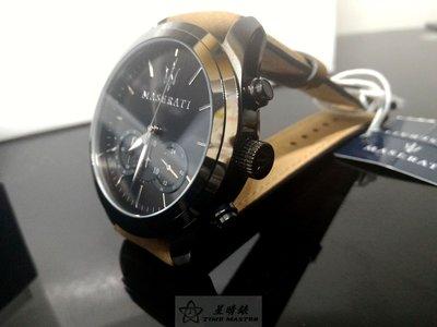 請支持正貨,瑪莎拉蒂手錶MASERATI手錶POLE POSITION款,編號:R8871612005,黑色錶面款