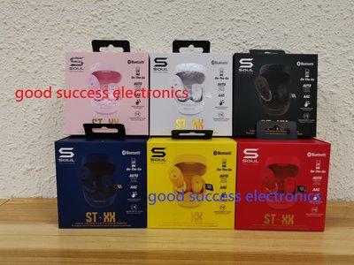 SOUL ST-XX 真無線藍牙耳機 全新香港行貨 原廠1年保養