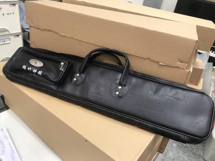 【華邑樂器85071】中國笛袋-7支裝 仿皮 長度72cm(可背 絲竹神韻竹笛厚袋)