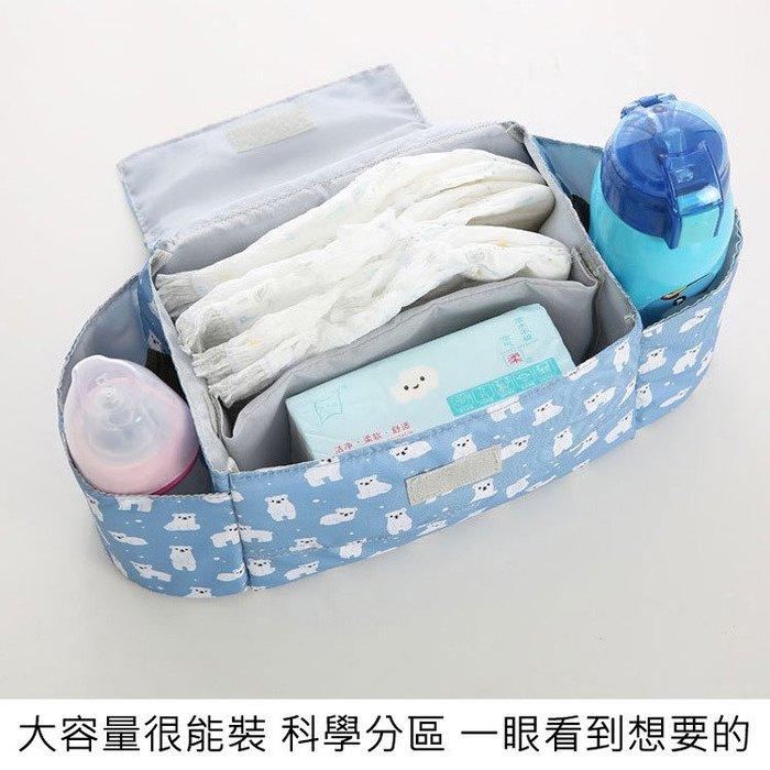台灣現貨 收納包 手推車收納掛袋 嬰兒車收納掛袋 背袋 收納袋 整理袋 媽媽包 推車掛包 汽車座椅掛袋 置物袋