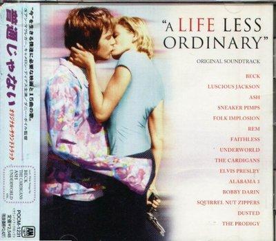 八八 - A Life Less Ordinary 你行我素 日版 Bobby Darin Elvis Presley