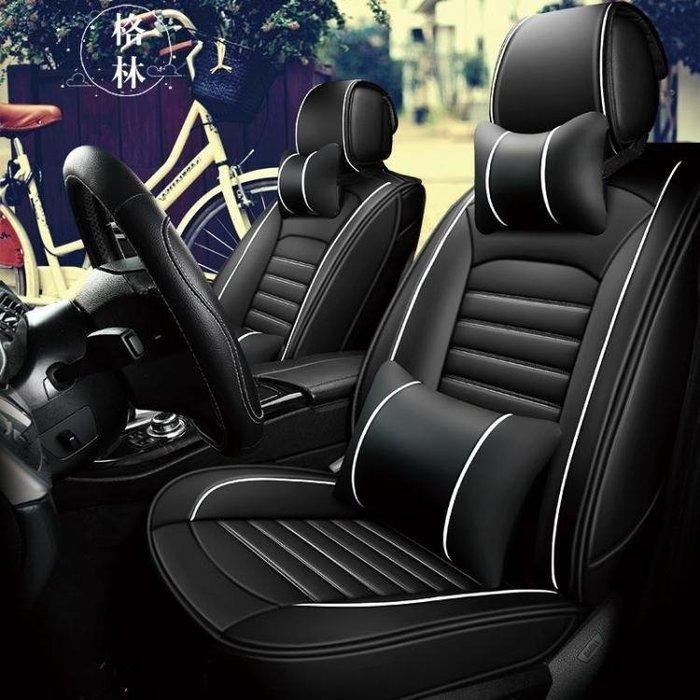 999汽車座套四季通用車內用品座墊冬季座椅全包圍冰絲專用坐墊01KO03