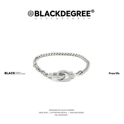 sppgge ONE~『 黑度 』Handcuffs 復古風嘻哈街頭信仰力量麻花手銬鈦鋼手鍊環