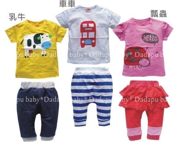 【達搭ㄅㄨˊ寶貝屋】D21323 歐版黃乳牛 粉瓢蟲 小童超美套裝  兩件式套裝~最後1套
