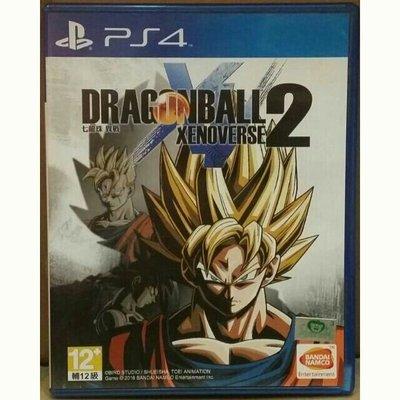 PS4遊戲 七龍珠異戰2 七龍珠異戰二七龍珠2七龍珠2代 中文版 PS4 (實體光碟)