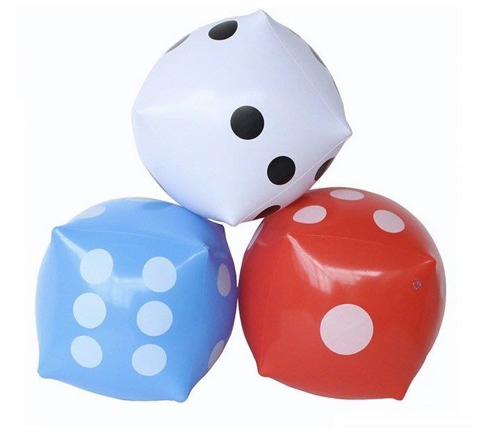 =吉米生活館= 充氣大骰子 大號充氣骰子 遊戲骰子 骰子球 遊戲道具 PVC充氣骰子 充氣骰子球 吹氣安全骰子 吹氣骰子