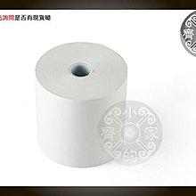 小齊的家 感熱紙捲 【無雙酚A】點餐 收據 出單 出據 廚房 菜單機用紙捲80*80mm熱感紙捲