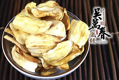 波羅蜜脆片 (90g/包)
